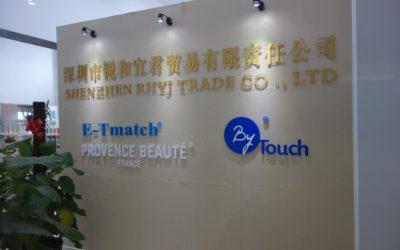 Ouverture de notre bureau à Shenzhen, au cœur de l'innovation high-tech