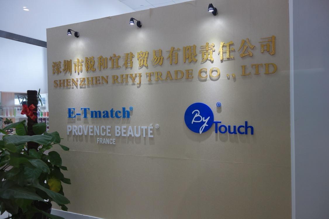 Enseigne de By Touch dans le hall du building où se trouvent les bureaux