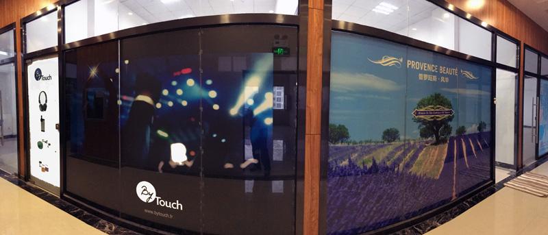Devanture des bureaux de By Touch à Shenzen en Chine