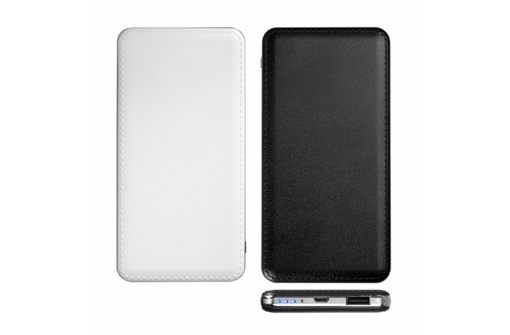 power bank noir ou blanc en simili cuir